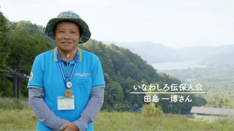 旅育(タビイク)トレッキング体験編