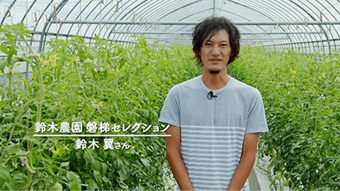 旅育(タビイク)トマト収穫体験編
