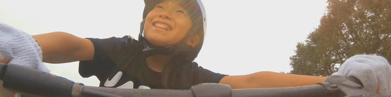 磐梯山イメージ動画