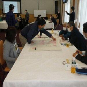 学べる磐梯山サポーター交流会を開催しました。